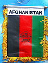 Afghanistan Mini Car Flag
