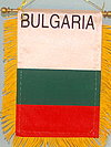 Bulgaria Car Hanger, Fringed Mini fahne Bulgarien, Bulgarien flagge