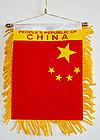 Window Hanger China flag, mini car flag china, autofahne china