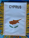 Cyprus Window Hanger