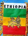 Ethiopia w lion car flag