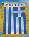 Greece Mini Car Flag, Fringed Banner, Greek Auto fahne