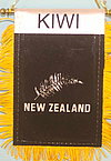 Kiwi Window flag, mini banner