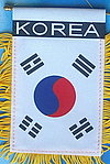 Korea South Car Flag
