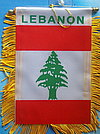 Lebanon Window Hanger