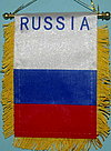 Russia Mini car flag, fringed car banner russia, autofahne russland