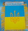 Ukraine Mini window hanger, autofahne ukraine, fringed banner ukraine