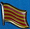 Catalonia Flag Badge, Pin, Hat Pin
