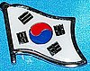 Korea South Flag Badge, Pin South Korea, Anstecknadel