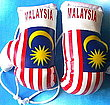 Malaysia Mini Boxing Gloves, Talisman for your rear view mirror,  Malaysia Kikhandschuhe