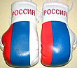 Russia Mini Boxing Gloves, Souvenir rear view mirror of russia , Kikhandschuh Russland