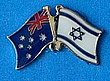 Twin Pin Asutralia/Israel, Crossed Flag Pin