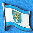 Lika Senji Flag Badge, Flag PinLika Senje Croatia County Pin