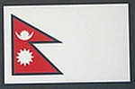 Nepal Flag Decal. Car Sticker Nepal. Autoaufkleber Nepal