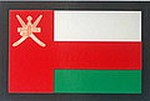 Oman Flag Sticker, Car Decal Oman, Aufkleber Oman