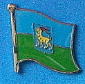 Istiria Flag Badge, Lapel Pin Istiria Croatia County Pin