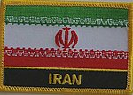 Iran Flag Patch, Country Patch Iran, Iron on Patch Iran