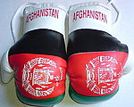 Afghanistan Mini Boxing gloves