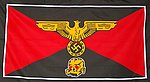 Panzer Division SS Flag German WW2