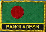 Bangladesh Flag Patch, Iron on flag Patch, Bangladesh country flag patch