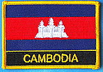 Cambodia Flag Patch, Cambodia iron on patch. flag cambodia