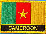 Cameroon Flag Patch, country flag patch cameroon, cameroon flag