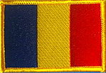 Chad Country flag patch, iron on patch chad, chad identifications patch, flag patch of chad