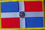 Dominican Republic Flag Patch, country Dominican Republic flag patch, sew on patch Dominican Republic