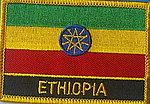 thiopia w WR Flag Patch, country patch ethiopia