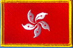 Hong Kong flag patch, country patch hong kong, identifications patch hong kong