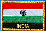 India Iron on patch , flag patch India, country patch India