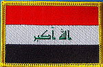 Iraq current flag patch, country patch iraq, iraq iron on patch