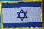 Israel flag patch, country patch israel, Israel iron on patch, identification for israel