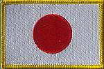 Japan flag patch, country japan patch, iron on patch Japan