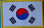 Korea South flag patch, iron on patch Korea South, South Korea Identifications patch