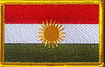 Kurdistan flag patch, iron on patch Kurdistan, Kurdistan identifications patch, Kurdistan