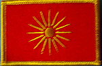 Macedonia previous flag patch, flag iron on patch of macedonia