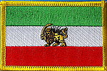 Old Iran Flag Patch, Iron on patch Old Iran