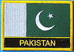 Pakistan Flag Patch, iron on patch pakistan, pakistani flag patch