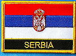 Serbia Flag Patch, country patch Serbia, serbia iron on patch, sew on patch SERBIA