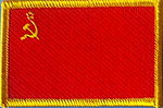 USSR flag patch, iron on patch USSR