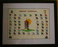 Japan Complete Set of 47 Subdivions Pins