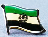 Afghanistan flag Pin previous, Historical Flag Badge, Lapel Pin, Hat Pin, Anstecknadel, wear flag pin in your Lapel,