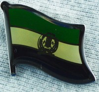 Afghanistan Pin Prev. Old Afghanistan Flag Pin