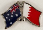 Crossed Flag Pin, Australia/Bahrain Friendhsip Pin, Double Pin,