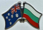 Australia/Bulgaria Friendship Pin, Twin Badge, Crossed flag Pin Australia/Bulgaria