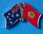 Australia/Kyrgyzstan Flag Badge, Crossed Flag Pin, Friendship Pin