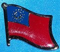 Burma previous flag Badge, Lapel Pin, Hat Pin Burma, Historical flag pin, anstecknadel,
