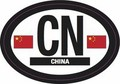 China International Car Sticker