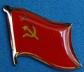 USSR Flag Badge, Historical Pin, Hammer and Sichel flag badge,Ex Soviet Union flag pin,